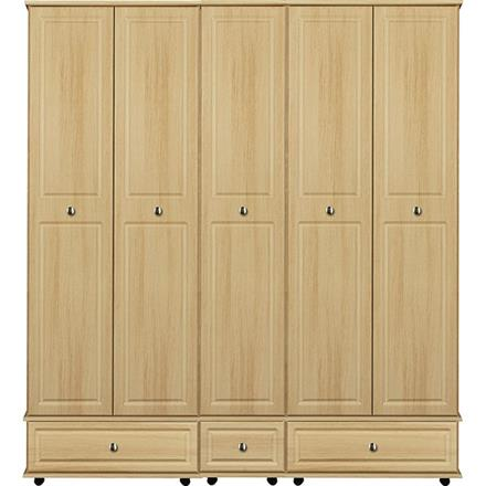Gallery 5 Door / 3 Drawer Tall Wardrobe