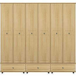 Scarlett 6 Door / 3 Drawer Tall Wardrobe
