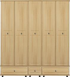 Scarlett 5 Door / 3 Drawer Tall Wardrobe
