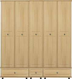 Strata 5 Door / 3 Drawer Tall Wardrobe