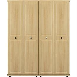 Scarlett 4 Door Wardrobe