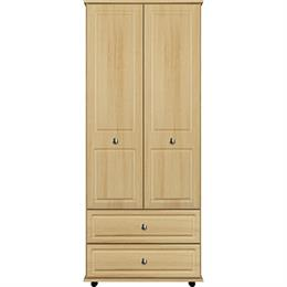 Stylo 2 Door / 2 Drawer Wardrobe