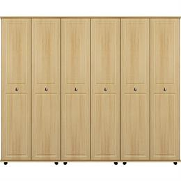 Stylo 6 Door Wardrobe