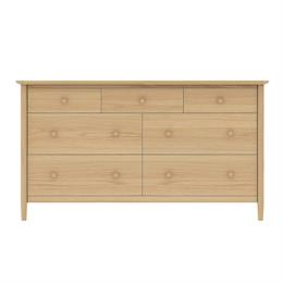 Anais Chest of 7 Drawers
