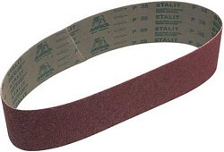 Wide belt, 1100 mm, Avomax