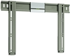 Vogel's THIN 205 Flat wall mount bracket for ultra thin screens