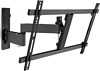 Vogel's WALL 2345 Turn LED, LCD, Plasma screen wall mount bracket