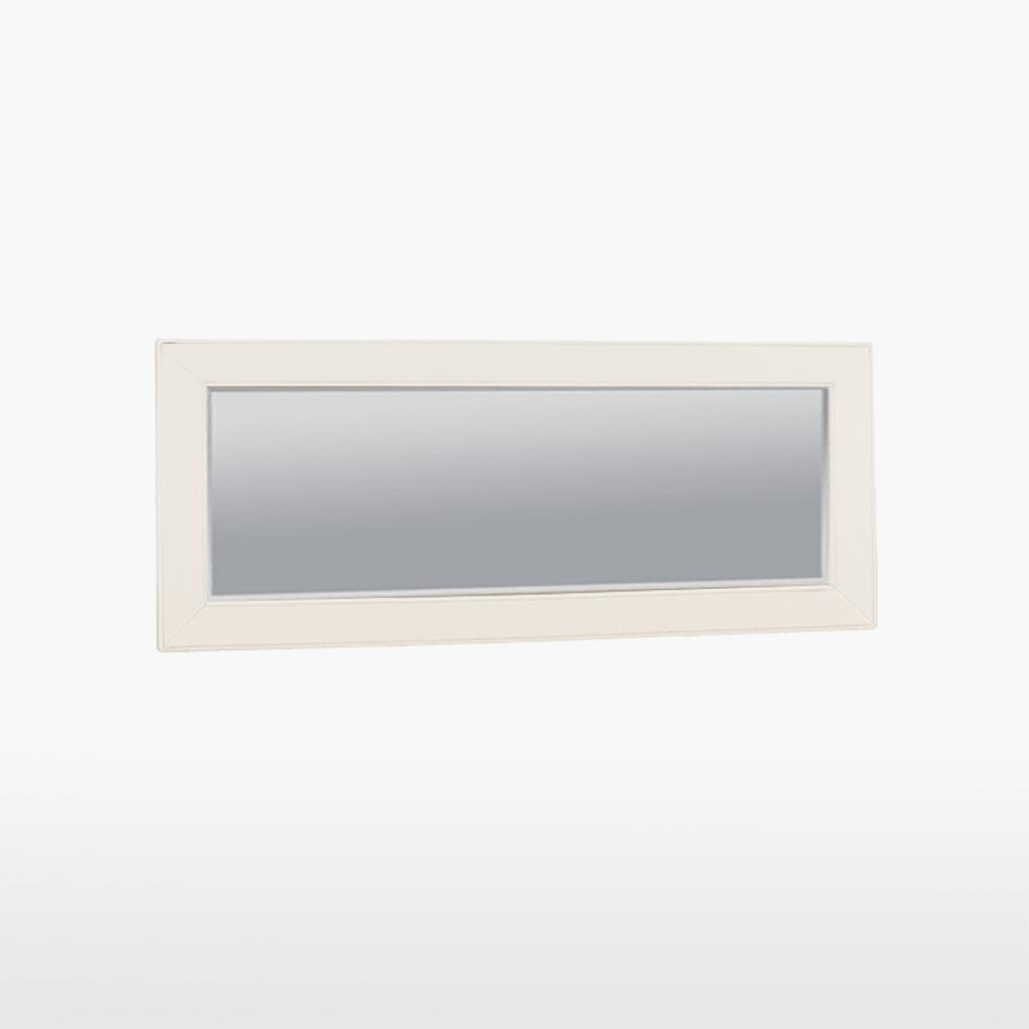Coelo - Large Wall Mirror - COL824 Harbour Grey