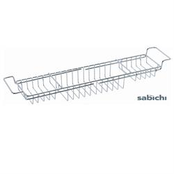 Sabichi Extendable Bath Tub Rack Caddy