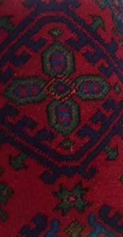 Brintons carpet Remnant