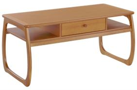 Nathan- Classic Teak- Burlington Coffee Table